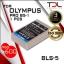 PRO B5-1 แบตเทียบ Olympus BLS-5 BLS5 OMD-EM10, EM10II,EM10MKII,PEN,E-PL2,E-PL5 thumbnail 1