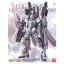 Bandai MG RX-0 Full Armor Unicorn Gundam Ver Ka 1/100 thumbnail 3