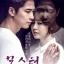 DVD Monster 13 แผ่น ซับไทย Kang Ji Hwan, Sung Yoo Ri, Park Ki Woong, Kim Soo Hyun สนุกดีคะ เข้มข้น ฮา หักเหลี่ยม thumbnail 1