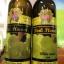 ไวน์ขาว Pink Flower 375 ml thumbnail 1