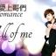DVD Bromance 6 แผ่น ซับไทย น่ารัก thumbnail 2