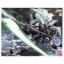 Bandai MG Gundam Deathscythe Hell 1/100 thumbnail 4