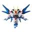 Bandai SD Strike Freedom Gundam Ex-Standard thumbnail 1