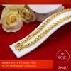 RTN417 สร้อยทอง สร้อยคอทองคำ สร้อยคอ 8 บาท ยาว 24 นิ้ว