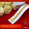 RTN390 สร้อยข้อมือ สร้อยข้อมือทอง สร้อยข้อมือทองคำ 2 บาท ยาว 7 7.5 นิ้ว