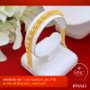 RTN543 สร้อยข้อมือ สร้อยข้อมือทอง สร้อยข้อมือทองคำ 1 บาท ยาว 6.5 7 นิ้ว