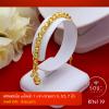 RTN119 สร้อยข้อมือ สร้อยข้อมือทอง สร้อยข้อมือทองคำ 1 บาท ยาว 6 6.5 7 นิ้ว