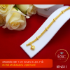 RTN511 สร้อยข้อมือ สร้อยข้อมือทอง สร้อยข้อมือทองคำ 1 บาท ยาว 6 6.5 และ7 นิ้ว