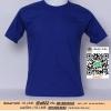 A.เสื้อเปล่า เสื้อยืดเปล่าคอกลม สีน้ำเงินสด ไซค์ 10 ขนาด 20 นิ้ว (เสื้อเด็ก)