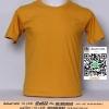 A.เสื้อเปล่า เสื้อยืดเปล่าคอกลม สีมัสตาด ไซค์ 10 ขนาด 20 นิ้ว (เสื้อเด็ก)