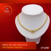 RTN286 สร้อยทอง สร้อยคอทองคำ สร้อยคอ 2 สลึง ยาว 18 นิ้ว
