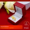 RTN465 แหวนทองหัวใจตัดลาย