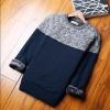 Super warm ticker men's sweater (สีน้ำเงินเทา)