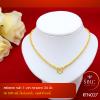 RTN027 สร้อยทอง สร้อยคอทองคำ สร้อยคอ 1 บาท ยาว 24 นิ้ว