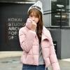 Korean women's winter jacket (Pink)