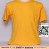 A.เสื้อเปล่า เสื้อยืดเปล่าคอกลม สีเหลืองกลาง ไซค์ 10 ขนาด 20 นิ้ว (เสื้อเด็ก)