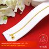 RTN630 สร้อยข้อมือ สร้อยข้อมือทอง สร้อยข้อมือทองคำ 2 สลึง ยาว 6 6.5 7 นิ้ว