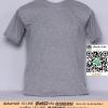 A.เสื้อเปล่า เสื้อยืดเปล่า สีเทาท็อปดาย ไซค์ 10 ขนาด 20 นิ้ว (เสื้อเด็ก)