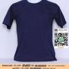 A.เสื้อเปล่า เสื้อยืดเปล่าคอกลม สีกรม ไซค์ 10 ขนาด 20 นิ้ว (เสื้อเด็ก)