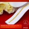 RTN225 สร้อยข้อมือ สร้อยข้อมือทอง สร้อยข้อมือทองคำ 2 สลึง ยาว 6 6.5 7 นิ้ว