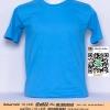 A.เสื้อเปล่า เสื้อยืดเปล่าคอกลม สีฟ้าทะเล ไซค์ 10 ขนาด 20 นิ้ว (เสื้อเด็ก)