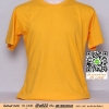 E.ขายเสื้อ เสื้อยืดสีพื้น สีเหลืองกลาง ไซค์ขนาด 32 นิ้ว