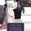 บิเบลีย บันทึกไขปริศนาแห่งร้านหนังสือ เล่ม 2