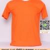 E.ขายเสื้อ เสื้อยืดสีพื้น สีส้ม ไซค์ขนาด 32 นิ้ว