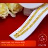 RTN278 สร้อยทอง สร้อยคอทองคำ สร้อยคอ 3 บาท ยาว 24 นิ้ว