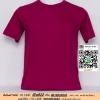 A.เสื้อเปล่า เสื้อยืดเปล่าคอกลม สีมังคุด ไซค์ 10 ขนาด 20 นิ้ว (เสื้อเด็ก)