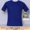 B.ขายเสื้อ เสื้อยืดสีพื้น สีน้ำเงินสด ไซค์ 12 ขนาด 24 นิ้ว (เสื้อเด็ก)