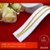 RTN509 สร้อยทอง สร้อยคอทองคำ สร้อยคอ 1 บาท ยาว 24 นิ้ว