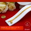RTN449 สร้อยข้อมือ สร้อยข้อมือทอง สร้อยข้อมือทองคำ 1 บาท ยาว 6 6.5 7 นิ้ว