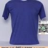 G.เสื้อเปล่า เสื้อยืดเปล่า สีน้ำเงินสด ไซค์ขนาด 36 นิ้ว