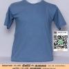 A.เสื้อเปล่า เสื้อยืดเปล่าคอกลม สีเทาอากาศ ไซค์ 10 ขนาด 20 นิ้ว (เสื้อเด็ก)