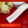 RTN519 สร้อยทอง สร้อยคอทองคำ สร้อยคอ 2 สลึง ยาว 18 นิ้ว