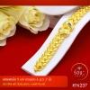 RTN237 สร้อยข้อมือ สร้อยข้อมือทอง สร้อยข้อมือทองคำ 5 บาท ยาว 6 6.5 7 นิ้ว