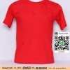 A.เสื้อเปล่า เสื้อยืดเปล่าคอกลม สีแดง ไซค์ 10 ขนาด 20 นิ้ว (เสื้อเด็ก)