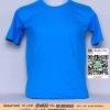 A.เสื้อเปล่า เสื้อยืดเปล่าคอกลม สีฟ้าเข้ม ไซค์ 10 ขนาด 20 นิ้ว (เสื้อเด็ก)
