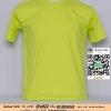 A.เสื้อเปล่า เสื้อยืดเปล่าคอกลม สีเลมอน ไซค์ 10 ขนาด 20 นิ้ว (เสื้อเด็ก)
