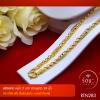 RTN283 สร้อยทอง สร้อยคอทองคำ สร้อยคอ 2 บาท ยาว 24 นิ้ว