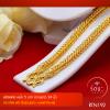 RTN192 สร้อยทอง สร้อยคอทองคำ สร้อยคอ 5 บาท ยาว 20 24 นิ้ว