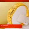 RTN101 แหวนเกลี้ยงตัดลาย