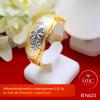 RTN623 กำไลทองคำแกะสลักดอกไม้ทองคำขาว