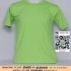 A.เสื้อเปล่า เสื้อยืดเปล่าคอกลม สีเขียวบิ๊กซี ไซค์ 10 ขนาด 20 นิ้ว (เสื้อเด็ก)