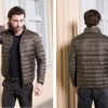 Men's Ultra light slim Down jacket ผสมขนเป็ด Duck down 90% !! (สีน้ำตาล)