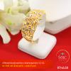 กำไลทองคำประดับดอกไม้ทองคำขาว