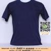 D.ขายเสื้อ เสื้อยืดสีพื้น สีกรม ไซค์ 15 ขนาด 30 นิ้ว (เสื้อเด็ก)