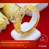 RTN036 กำไล กำไลทอง กำไลทองคำผสมทองคำขาว เส้นผ่านศูนย์กลาง 2.2 นิ้ว
