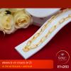 RTN260 สร้อยทอง สร้อยคอทองคำ สร้อยคอ 5 บาท ยาว 24 นิ้ว
